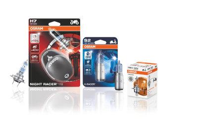Халогенни лампи за мотоциклети